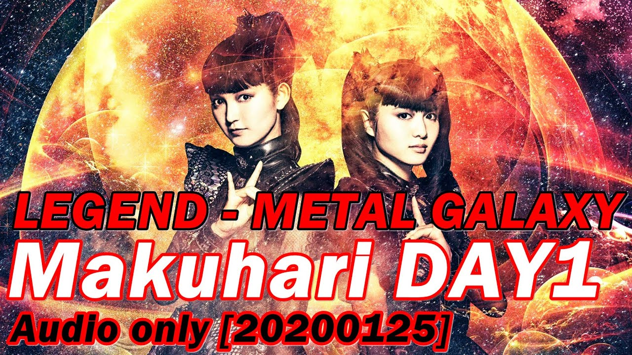 BABYMETAL Makuhari DAY1【Audio only】[20200125] EXTRA SHOW – 長さ: 1:10:50。