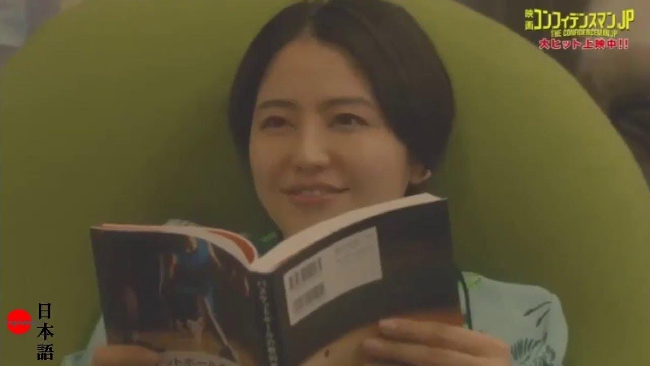 動画 コンフィデンスマンjp 運勢編