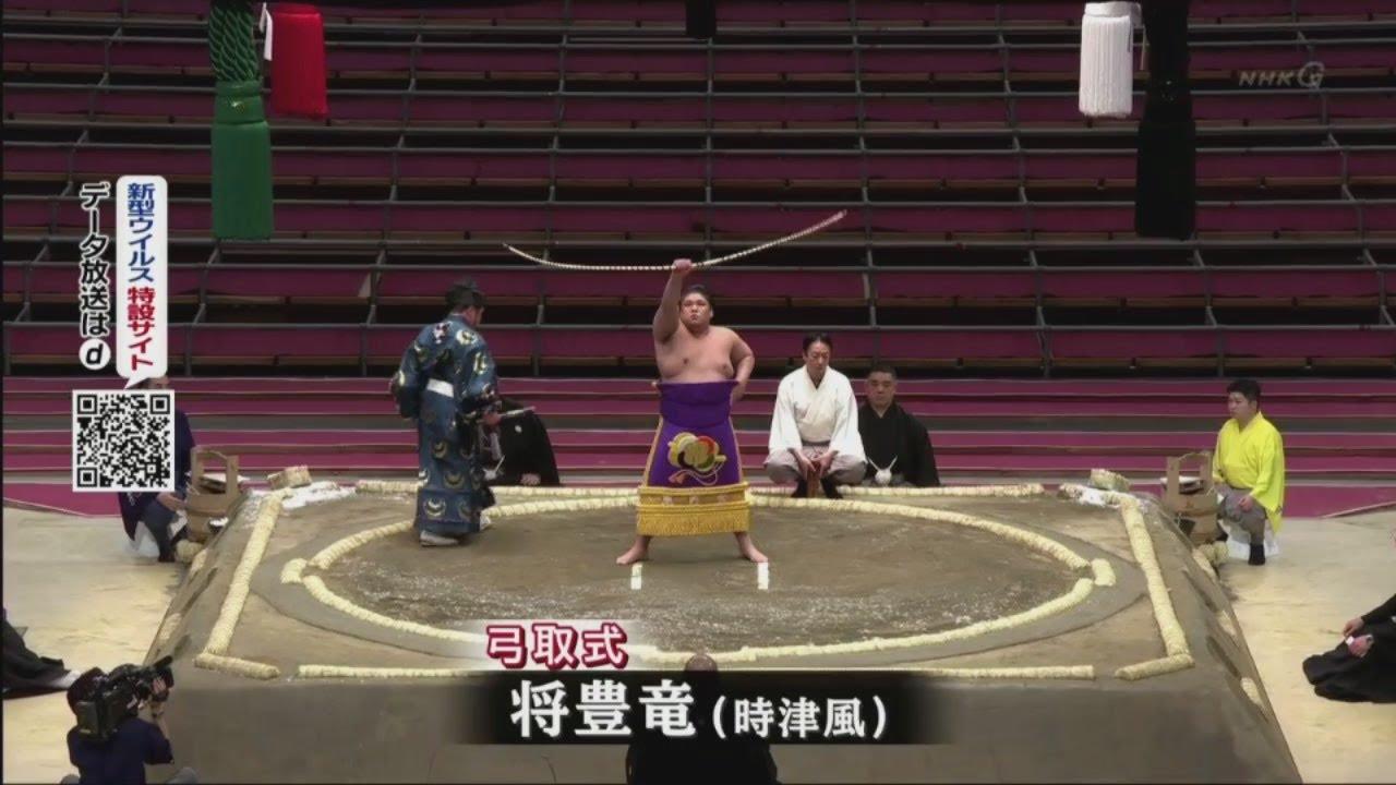 大相撲春場所 初日 2020年3月8日 ~大相撲春場所 2020 PART 3 (END) – 長さ: 57:57。
