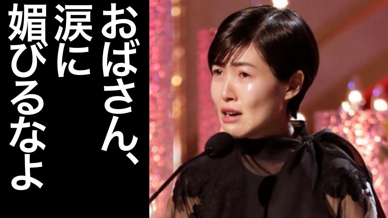 シム・ウンギョン 日本アカデミー賞はふさわしくない。(新聞記者 松坂桃李) – 長さ: 1:53。