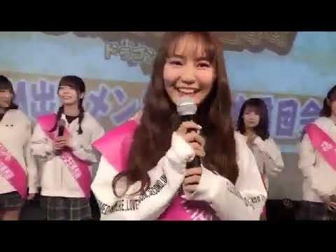 ラストアイドル ドラゴンエッグCM出演メンバーお披露目会 (2020年02月04日20時01分28秒~) last-idol – 長さ: 22:20。