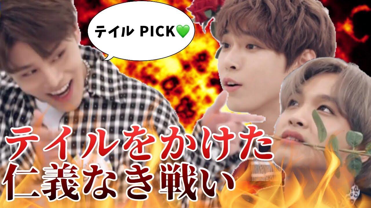 【NCT 日本語字幕】イリチルのパートナーマッチ! ① – 長さ: 6:39。