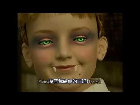 Oh! Mikey 第61話  麥奇的吸血鬼 【中文字幕】 – 長さ: 2:42。