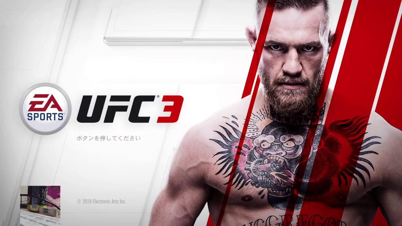 [垂れ流し] UFC3 大人の泥酔キャリモ [ホテル倒壊]