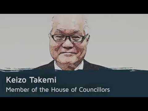 UHC Day 2019 – #3. Lesson and message from Japanese experience; Prof. Keizo Takemi – 長さ: 9:18。