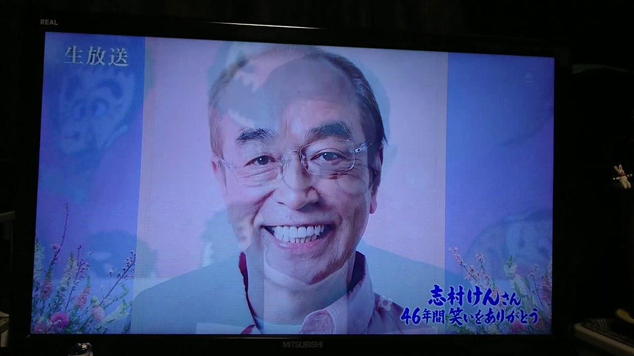 志村けん追悼番組加藤茶弔辞 – 長さ: 1:52。