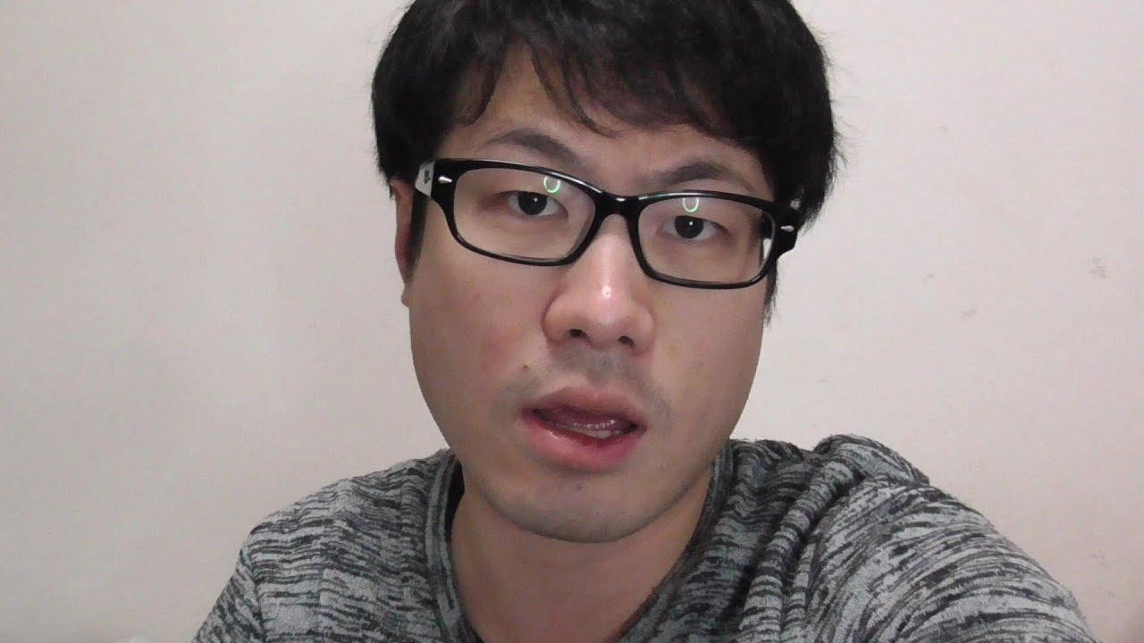 慶応大病院の 研修医18人集団 感染 は自業自得! – 長さ: 1:43。