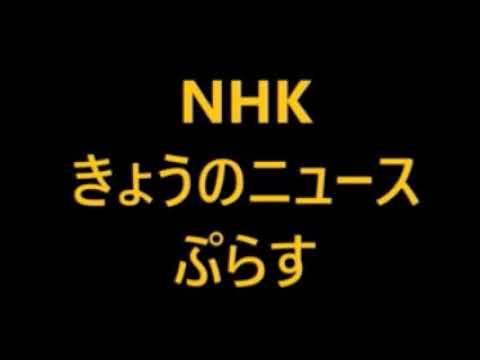 2019 12 13 日銀短観 悪化・増税後の日本経済は ブラック・デフレ対策の破綻・アホノミクスの現実 NHK Nらじ – 長さ: 8:57。