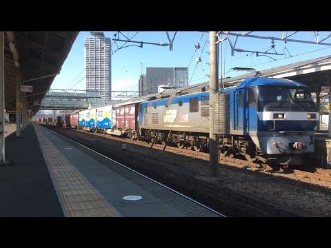 【JR貨物】EF210形電気機関車(桃太郎)熱田駅通過 – 長さ: 0:41。