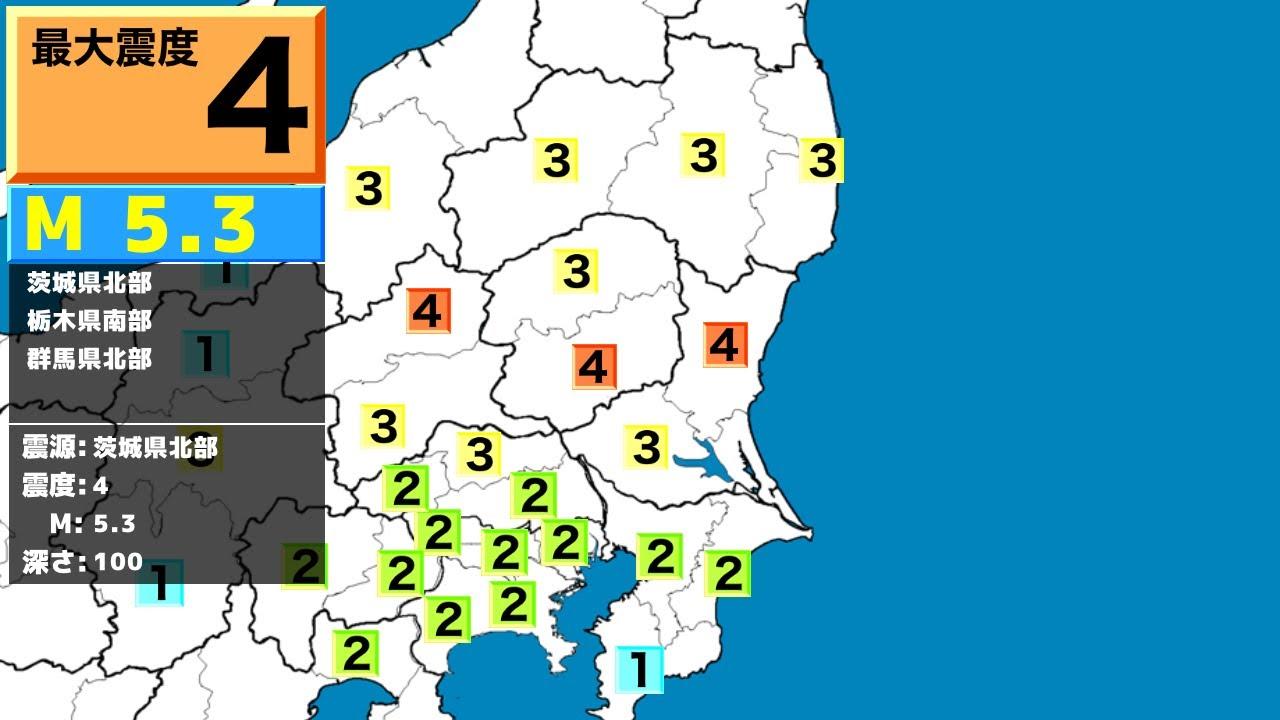 【茨城県北部地震】最大震度4 – 長さ: 1:01。