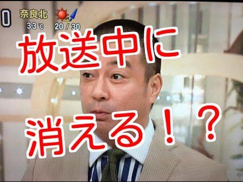 【放送事故】加藤浩次 「スッキリ!!」5日放送中に画面から消える! – 長さ: 1:57。