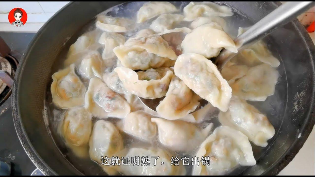 小暑后多用这菜包水饺,清热去火增强体质,5毛钱做一锅,超实惠 – 長さ: 3:16。