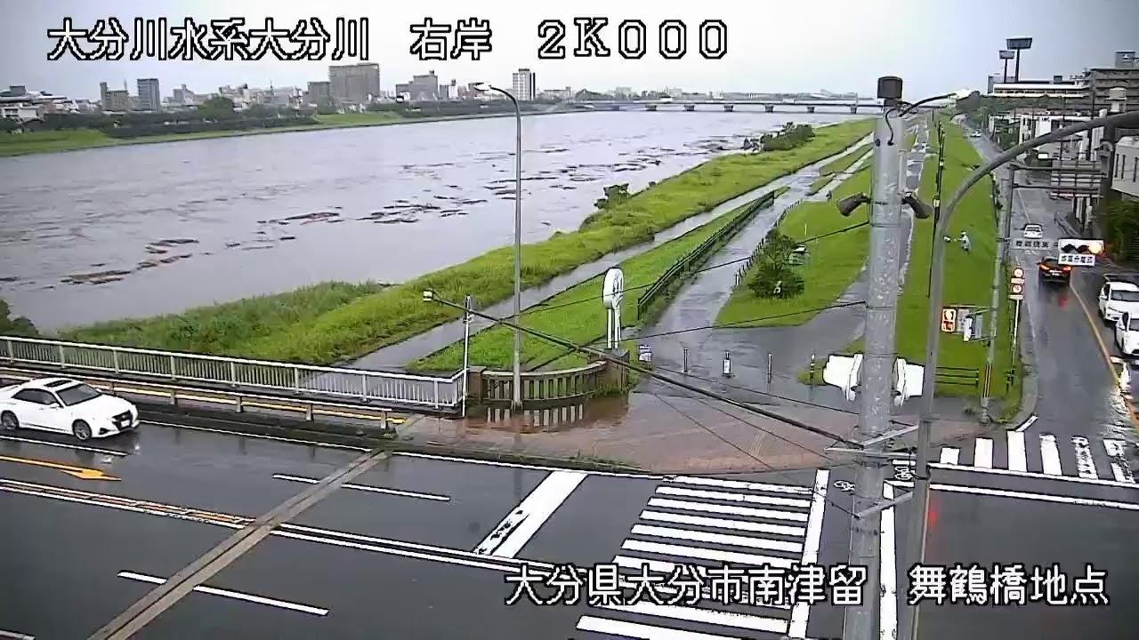 【試験配信中】九州地方整備局 大分川映像【Live動画】